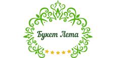 Логотип Букет Лета