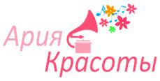 Логотип Ария Красоты