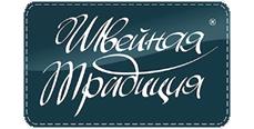 Логотип Швейная Традиция