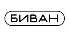 Логотип Биван