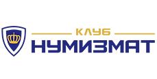 Логотип Клуб Нумизмат
