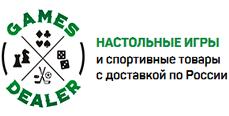 Логотип GamesDealer