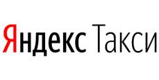Логотип Работа в Яндекс Такси