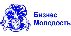 Логотип Бизнес Молодость
