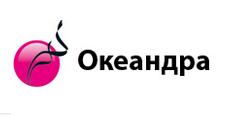 Океандра
