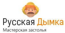Русская Дымка