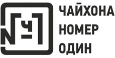 Логотип Чайхона №1