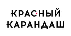 Логотип Красный Карандаш