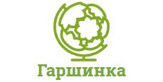 Логотип Гаршинка