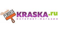 Логотип Краска