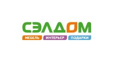 Логотип Сэлдом