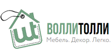 Логотип Волли Толли