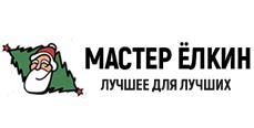 Логотип Мастер Ёлкин