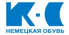 Логотип КС Немецкая обувь