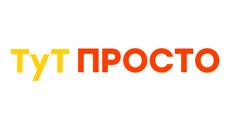Логотип Тут Просто