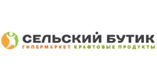 Логотип Сельский Бутик