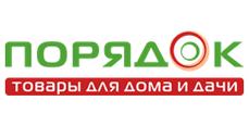 Логотип Порядок