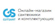 Логотип Гутсант