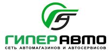 Логотип Гиперавто