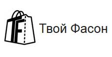 Логотип Твой Фасон