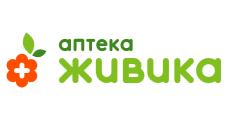 Логотип Аптека Живика