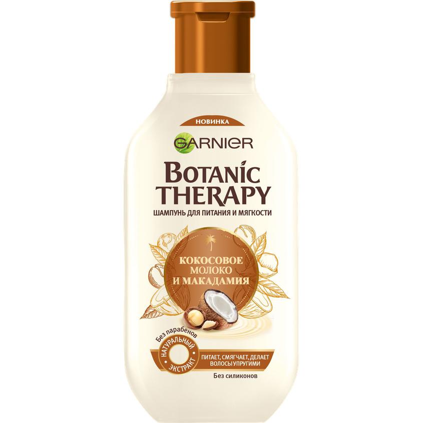 GARNIER Шампунь Botanic Therapy. Кокосовое молоко и Макадамия для питания и мягкости