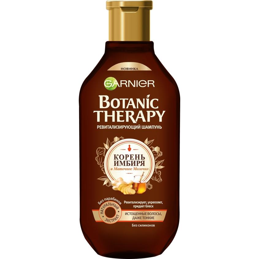 Летуаль GARNIER Ревитализирующий шампунь Корень имбиря и маточное молочко, для истощенных, даже тонких волос Botanic Therapy