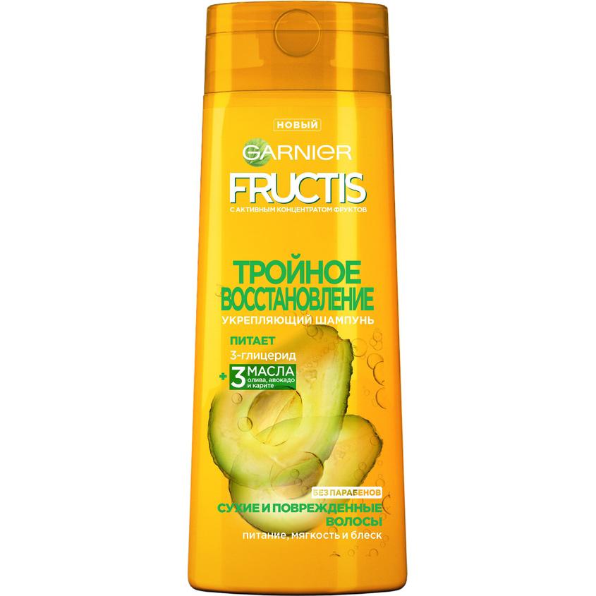 GARNIER Fructis Шампунь для волос Фруктис, Тройное Восстановление, укрепляющий, для поврежденных и ослабленных волос с маслами Оливы, Авокадо и Карите