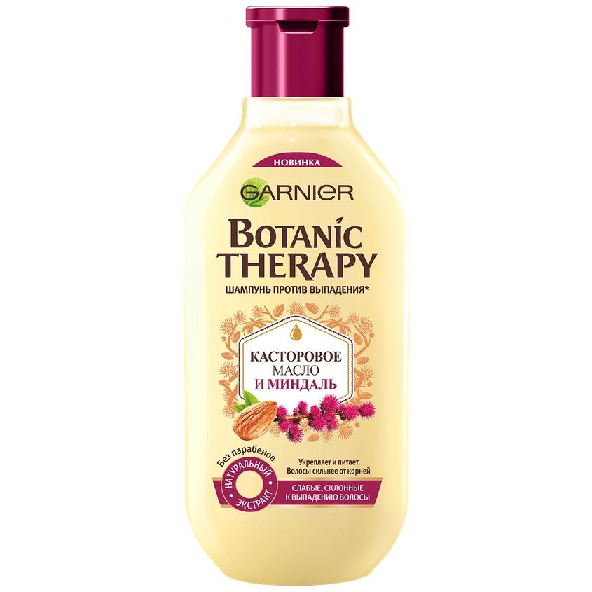 GARNIER Укрепляющий Шампунь Botanic Therapy, Касторовое масло и миндаль для ослабленных волос, склонных к выпаданию