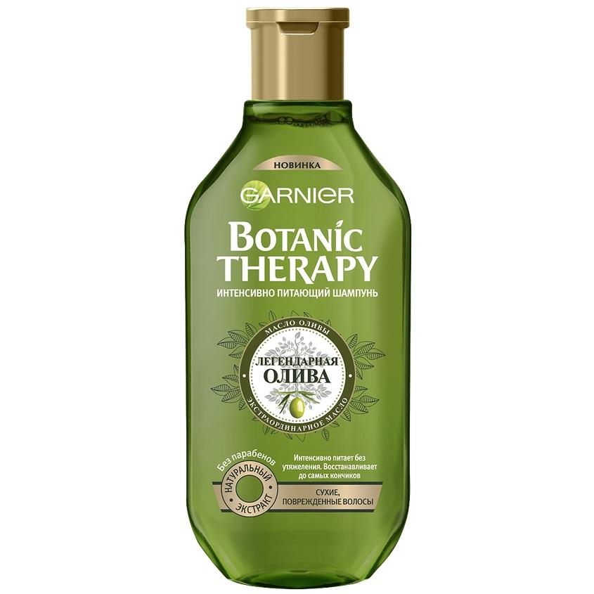 Летуаль GARNIER Botanic Therapy Шампунь Легендарная олива для сухих, поврежденных волос