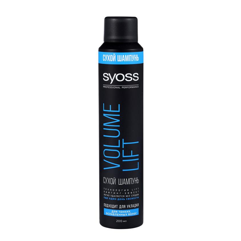 SYOSS Сухой шампунь Volume Lift для тонких и ослабленных волос
