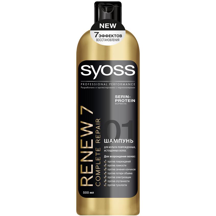 Летуаль SYOSS Шампунь для мульти-поврежденных, истощенных волос RENEW 7