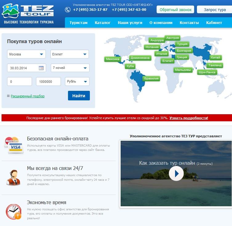 http://shoppingator.ru/uploads/images/00/00/01/2014/03/30/4f63db.jpg