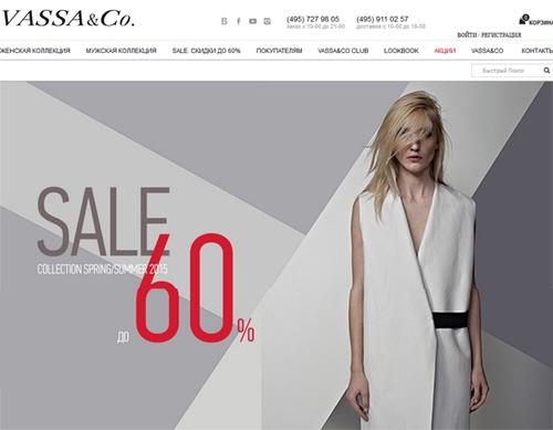 Интернет-магазин Vassa Co