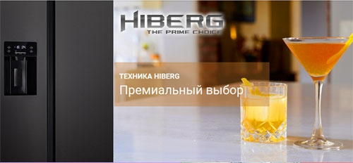 Хайберг