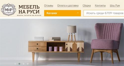 Мебель на Руси