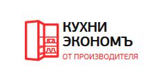Кухни ЭкономЪ