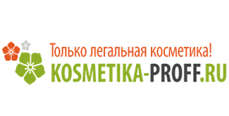 Косметика Профф