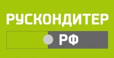 РУСКОНДИТЕР