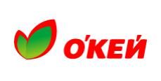 Логотип Окей Доставка
