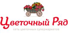 Логотип Цветочный Ряд