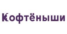 Логотип Кофтёныши