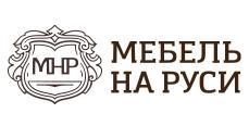 Логотип Мебель на Руси