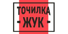 Логотип Точилка ЖУК